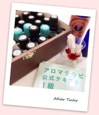 aromabasic_3.jpg
