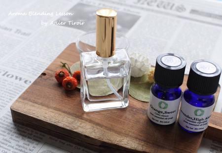 aromablend_perfume.jpg