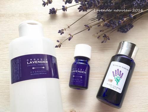 lavender2016_2-002.jpg