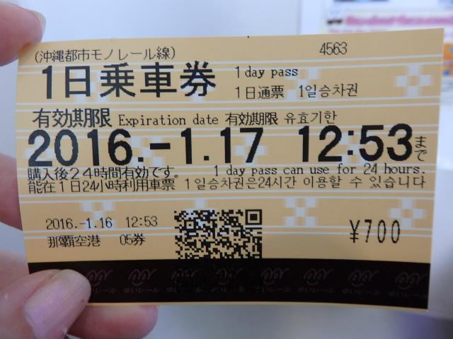 P1160747HNH.jpg