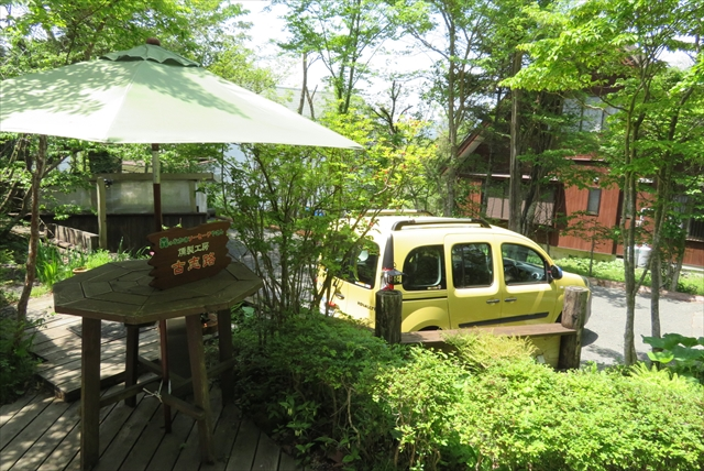 0515_koshiji005.jpg