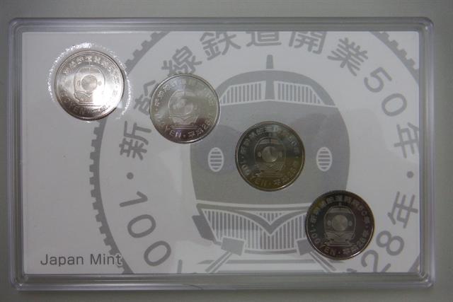 0520_shinkansenn005.png