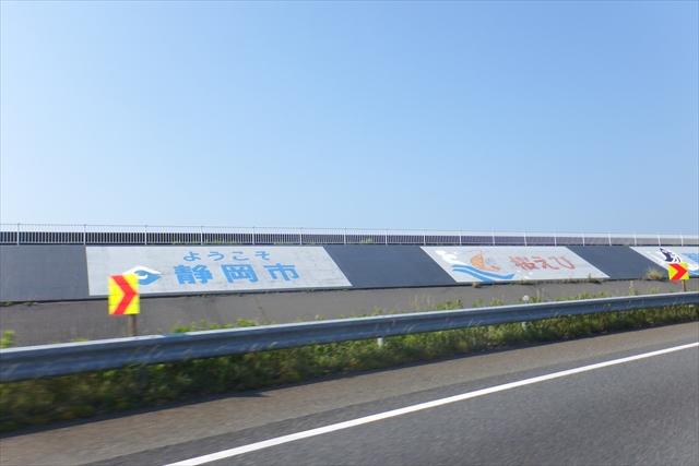 0601_shizutour027.jpg