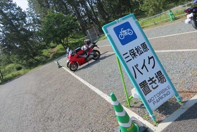 0601_shizutour033.jpg
