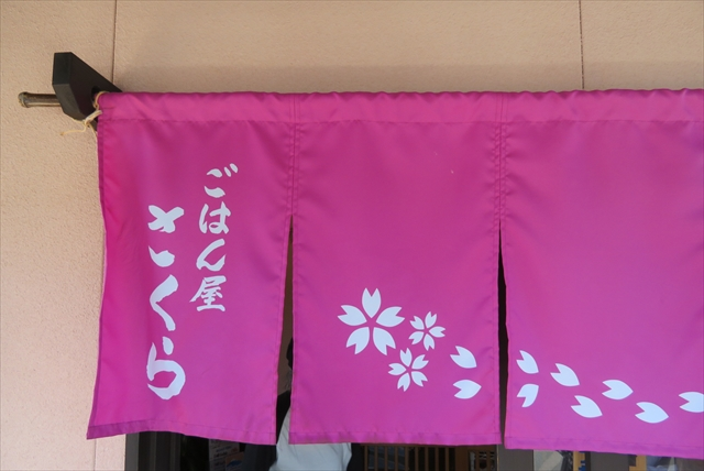 0603_shizutour016.jpg
