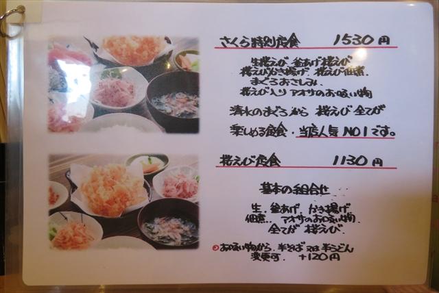 0603_shizutour019.jpg
