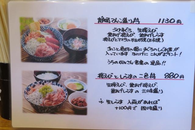 0603_shizutour020.jpg