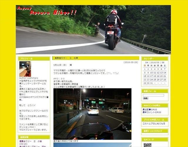 0605_shizutour028.jpg