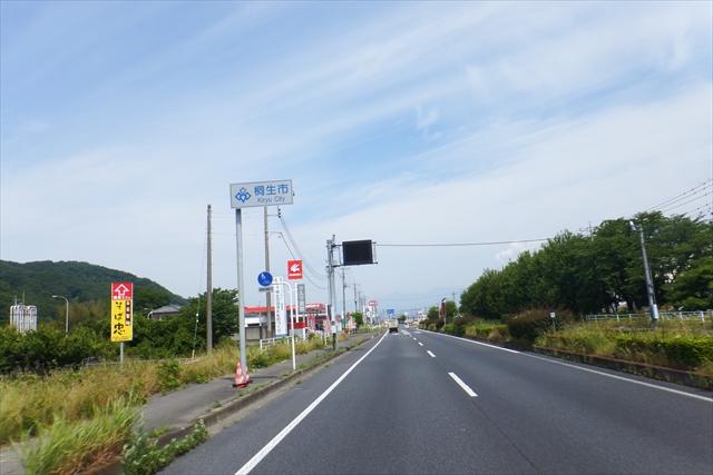 0608_aizu008.jpg