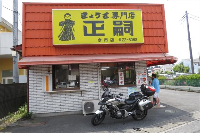 0608_aizu035.jpg