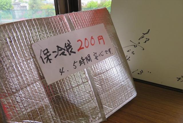 0609_aizu009.jpg