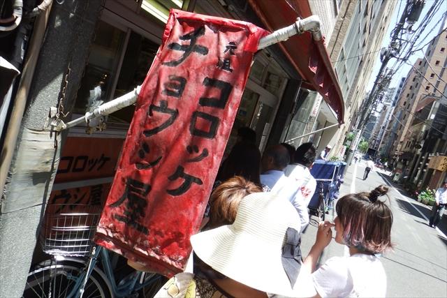0609_choushi006.jpg