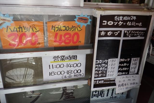 0609_choushi013.jpg