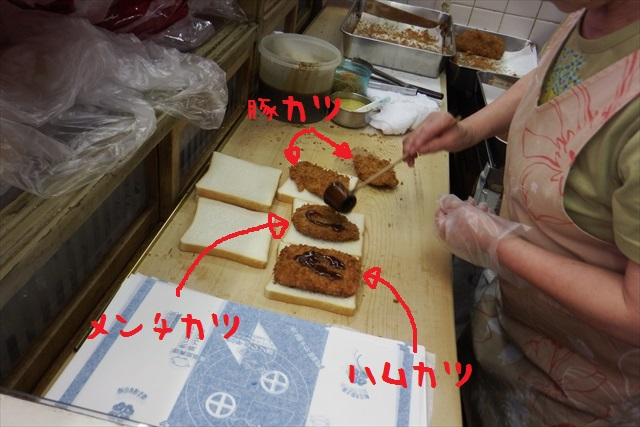 0609_choushi015_20160602143727c80.jpg