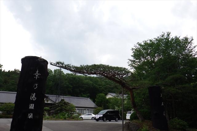 0610_aizu022.jpg