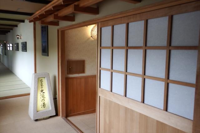 0610_aizu024.jpg