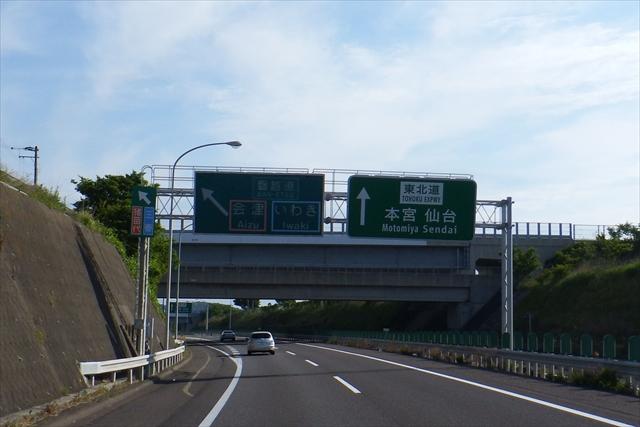 0612_aizu007.jpg