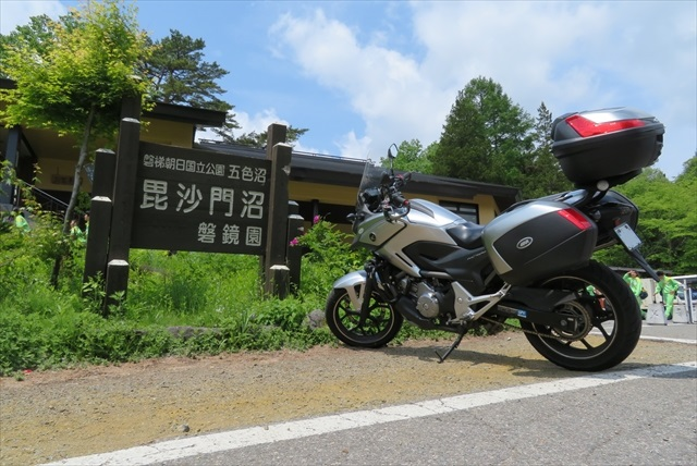 0612_aizu035.jpg