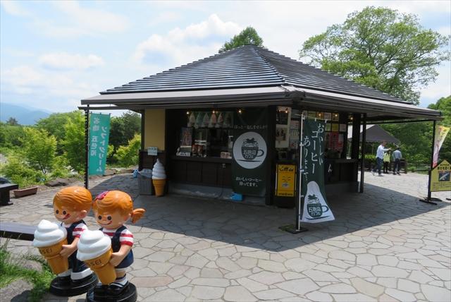 0612_aizu037.jpg