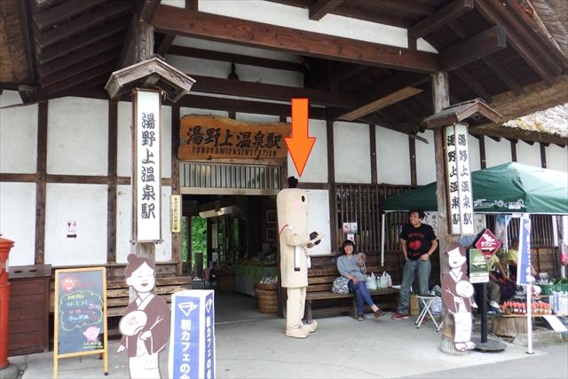 0614_aizu008.jpg