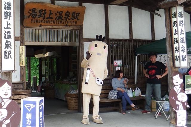 0614_aizu009.jpg