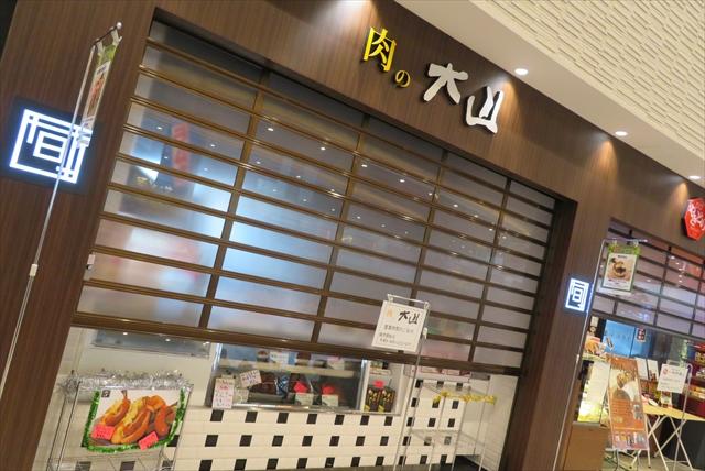 0617_nasu008.jpg