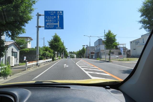 0617_nasu016.jpg