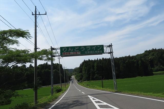 0619_nasu018.jpg