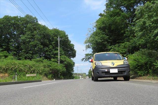 0619_nasu025.jpg