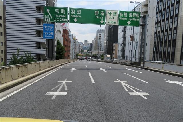 0620_nasu022.jpg
