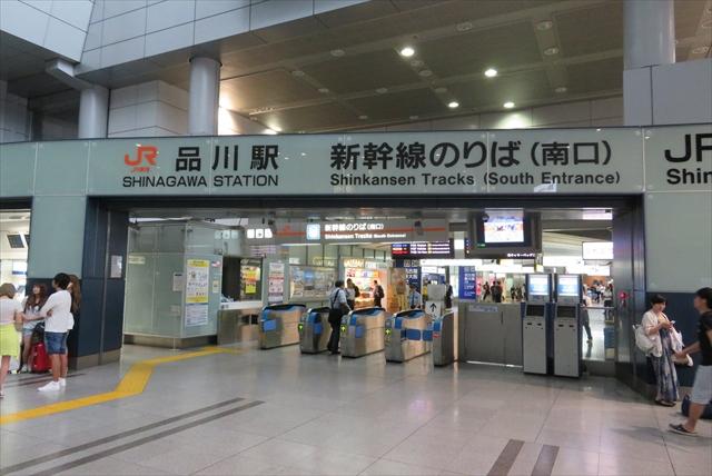 0628_oosaka002.jpg