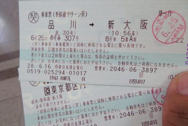 0628_oosaka003.jpg