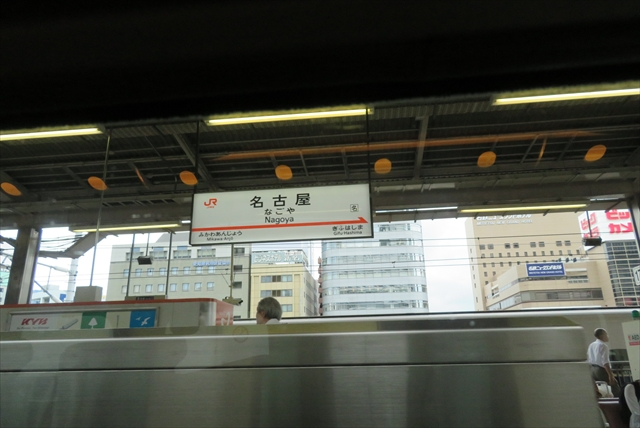 0628_oosaka016.jpg