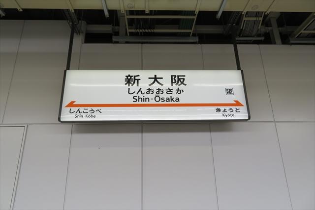 0628_oosaka022.jpg