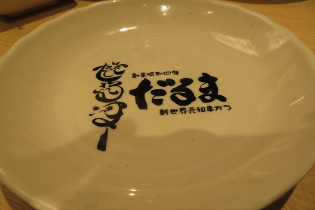 0630_oosaka006.jpg