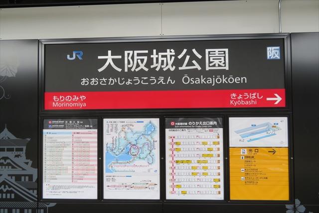 0703_oosaka005.jpg