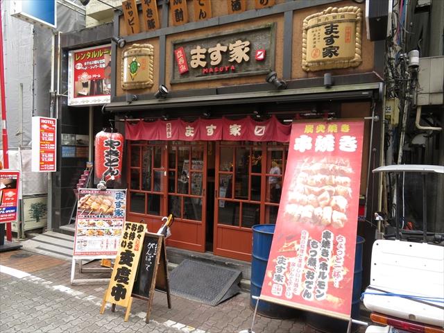 0917_ueno002.jpg