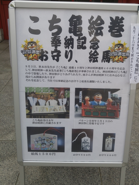 0921_kanda006.jpg
