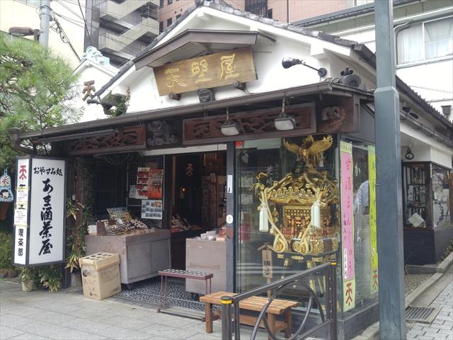 0921_kanda008.jpg