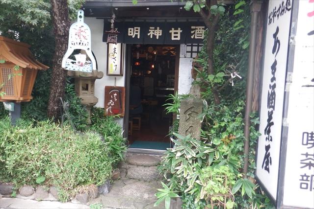 0921_kanda009.jpg