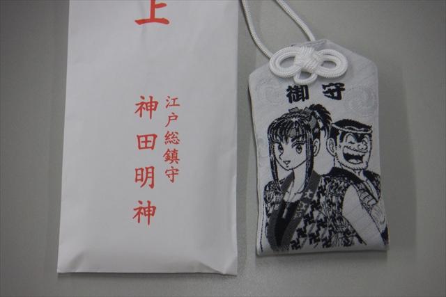 0921_kanda014.jpg