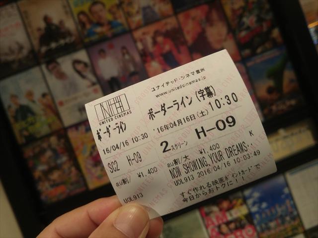20160416_toyosu003.jpg