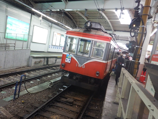 20160423_hakoneyumoto033.jpg