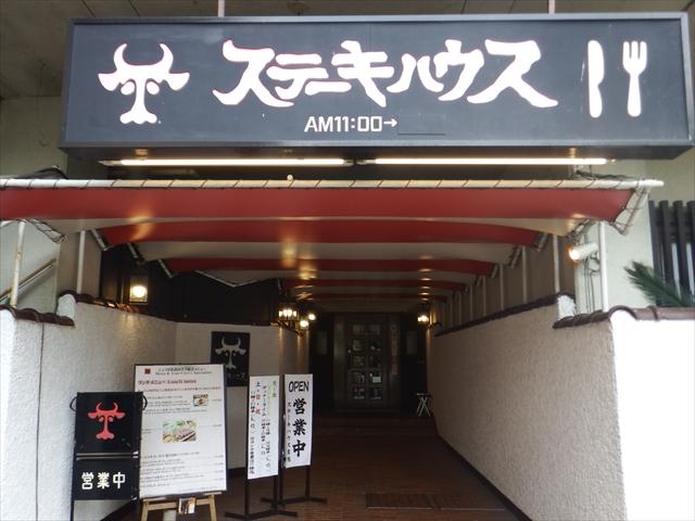 20160423_hakoneyumoto045.jpg