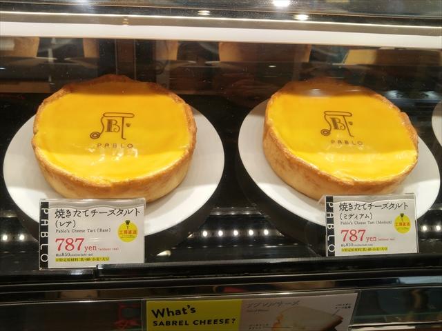 20160424_akiba012.jpg