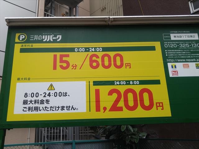 20160524_145304.jpg