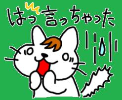 伊藤ネコ02