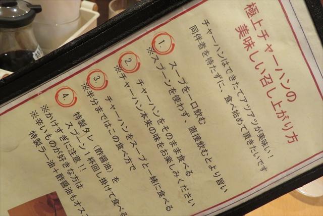 20160528_SHINBASHI010.jpg