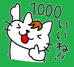 07伊藤ネコ