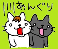 伊藤ネコ10